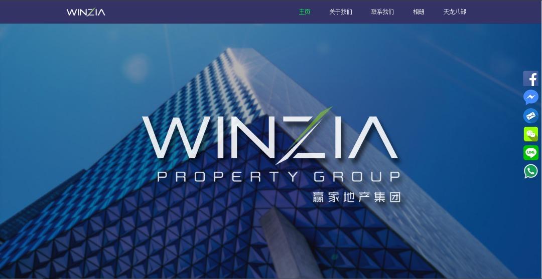 Winzia International Sdn Bhd